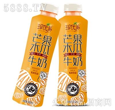 珍优美芒果木瓜牛奶500ml