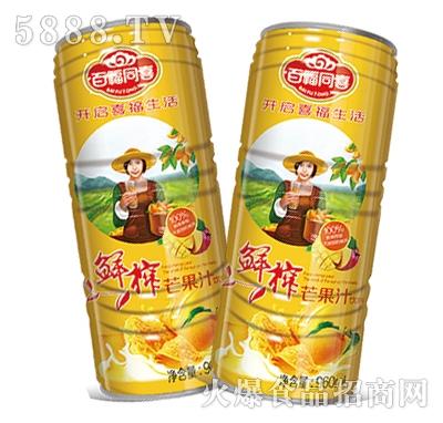 百福同喜鲜榨芒果汁饮料960ml