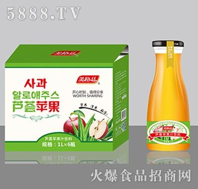 美格丝芦荟苹果汁饮料1LX6瓶