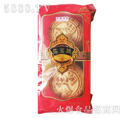 范芙瑞芝麻酥月饼300克