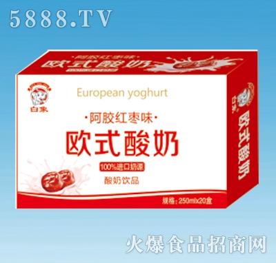 白象欧式酸奶250lmx20盒
