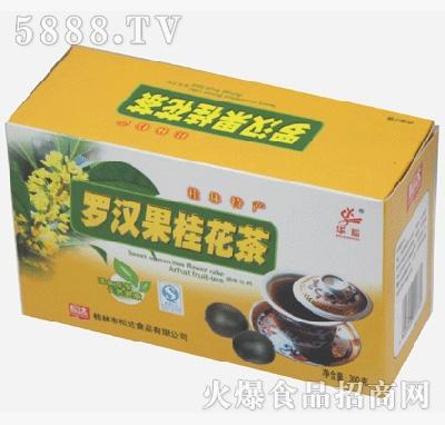 松达罗汉果桂花茶