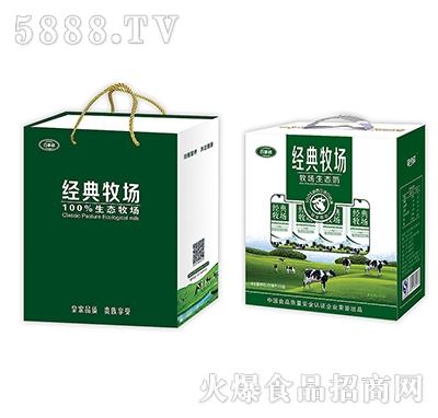 经典牧场蛋白饮品250mlx12盒