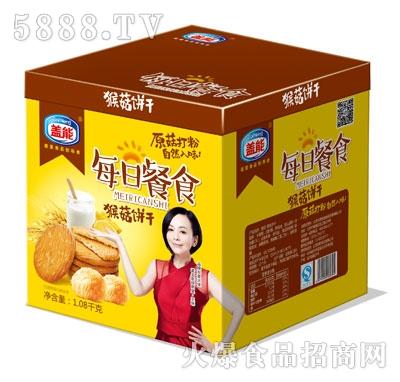 盖能每日餐食猴菇饼干1.08千克