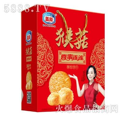 盖能猴菇酥性饼干1.08千克