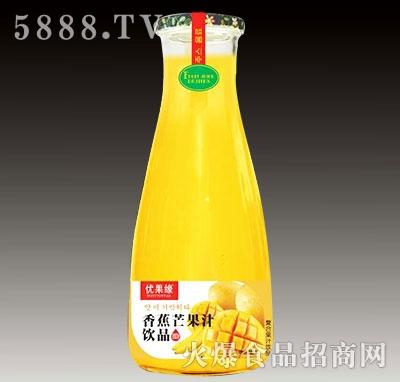 优果缘香蕉芒果汁饮品(果粒)产品图