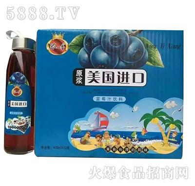 浓一香蓝莓汁原浆