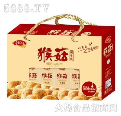 奇福记猴菇养生乳礼盒