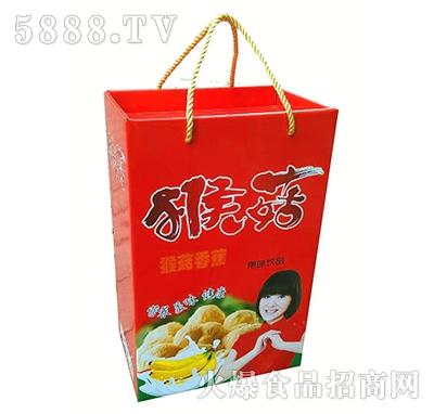 猴菇香蕉果味饮品礼盒