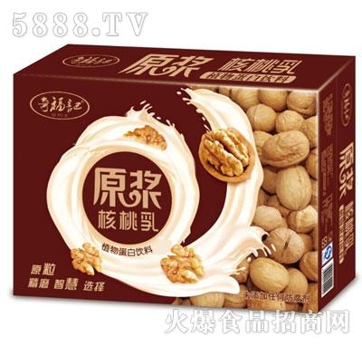 奇福记原浆核桃乳植物蛋白饮料礼盒