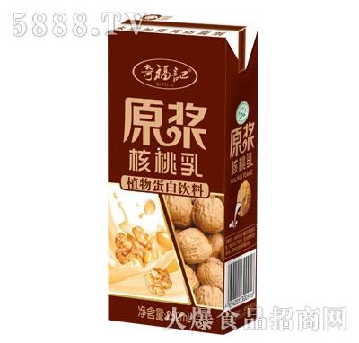 奇福记原浆核桃乳植物蛋白饮料250ml