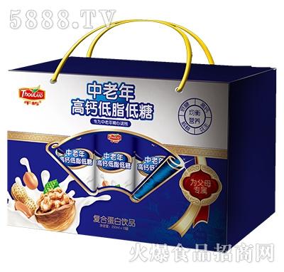 千屿中老年高钙低脂低糖复合蛋白饮品礼盒