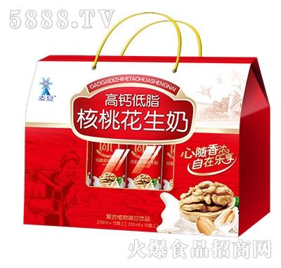 麦夏高钙低脂核桃花生奶礼盒