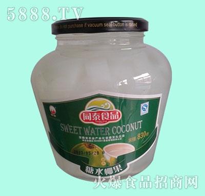 同泰食品830g糖水椰果水果罐头