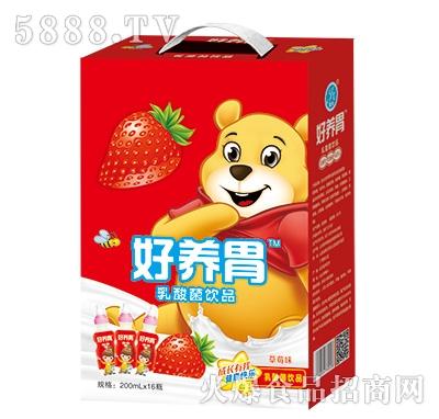 好养胃草莓味乳酸菌饮品200mlx16瓶