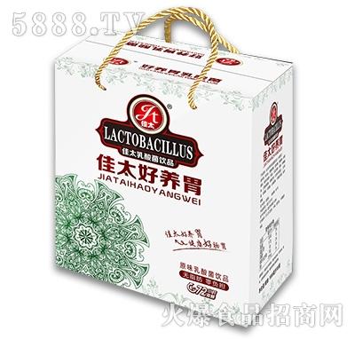 佳太好养胃乳酸菌饮品礼盒