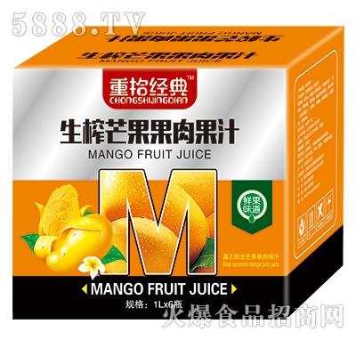 重拾经典生榨芒果果肉果汁1Lx6瓶
