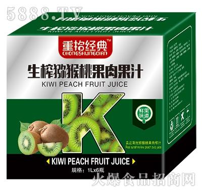 重拾经典生榨猕猴桃果肉果汁1Lx6瓶