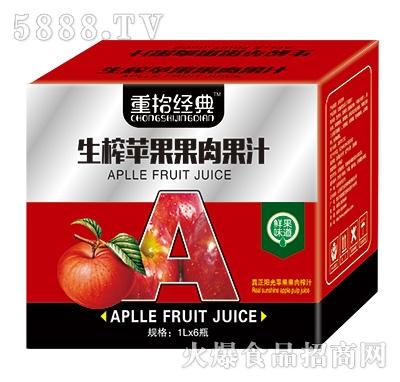 重拾经典生榨苹果果肉果汁1Lx6瓶