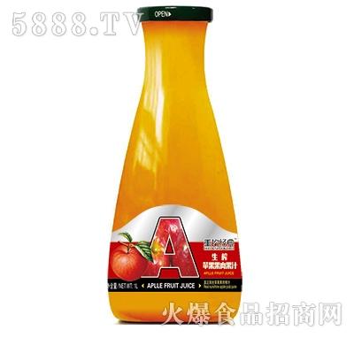 重拾经典生榨苹果果肉果汁