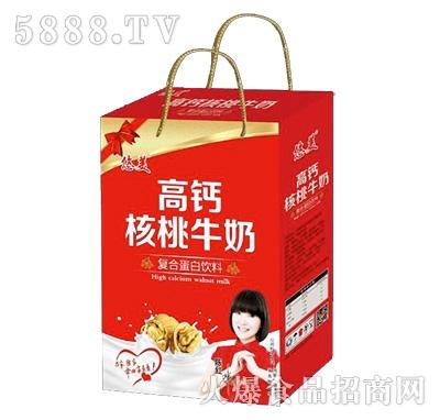 悠美高钙核桃牛奶礼盒