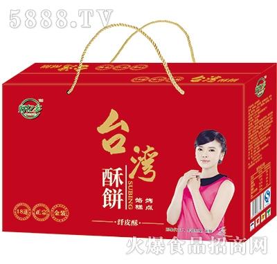 好亿多台湾酥饼手提箱装