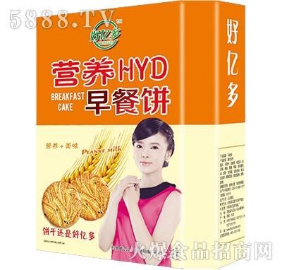 好亿多营养HYD早餐饼干
