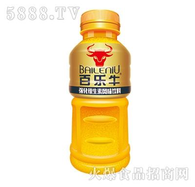 百乐牛强化维生素风味饮料瓶装