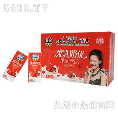 250mlx20顺有果乳奶优(红枣味)箱装