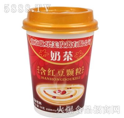 优乐美红豆奶茶