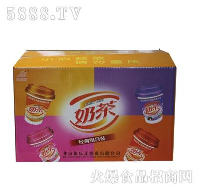 优乐美奶茶箱(组合装)