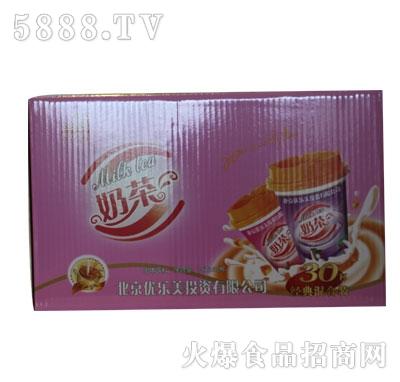 优乐美奶茶箱(粉)
