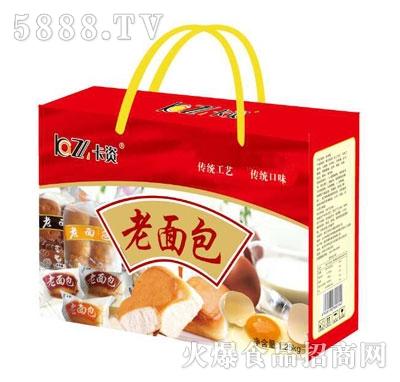 卡资老面包礼盒装1.25kg