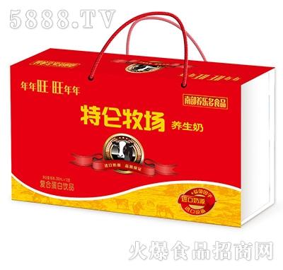 特仑牧场养生奶礼盒250ml×12盒