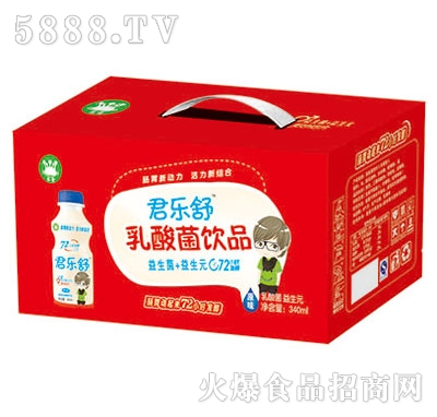 君乐舒乳酸菌饮品340ml(箱)