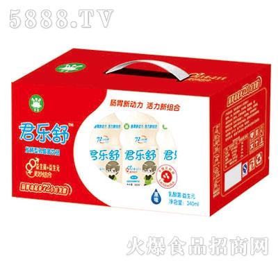 君乐舒发酵型乳酸菌饮品340ml(箱)