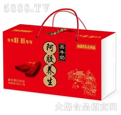 阿胶养生黑牛奶木盒250mlx12盒