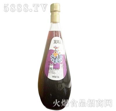 黑美人蓝莓汁饮料1.5L