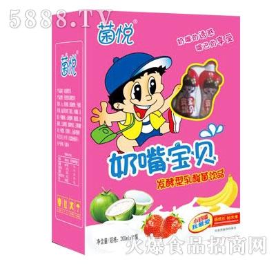 菌悦奶嘴宝贝发酵型乳酸菌饮品200mlx16瓶