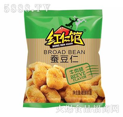 红仁馆蚕豆仁(牛肉味)