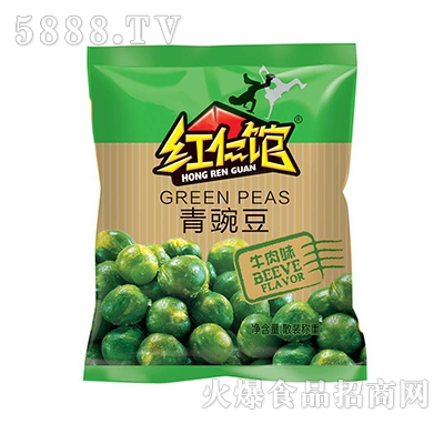 红仁馆青豌豆(牛肉味)