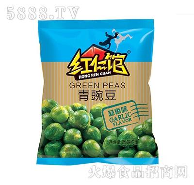 红仁馆青豌豆(蒜香味)