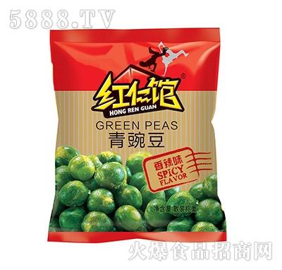 红仁馆青豌豆(香辣味)