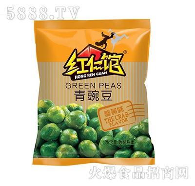 红仁馆青豌豆(蟹黄味)