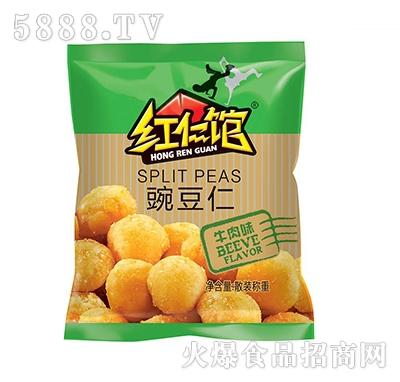红仁馆豌豆仁(牛肉味)