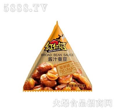 红仁馆酱汁蚕豆((蟹黄味)