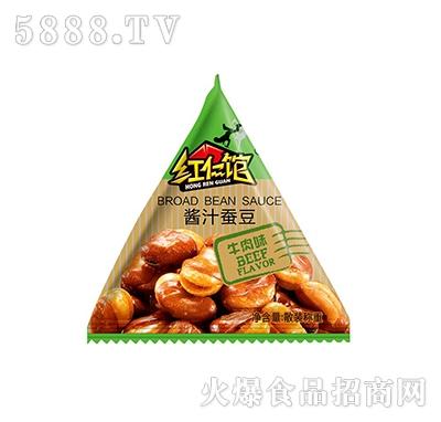 红仁馆酱汁蚕豆(牛肉味)