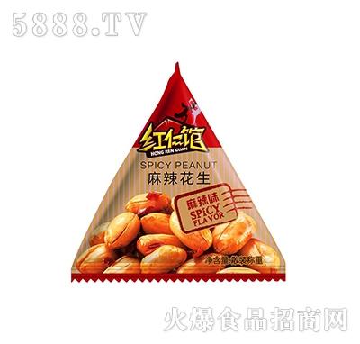 红仁馆麻辣花生((麻辣味)