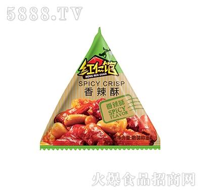红仁馆香辣酥((香辣味)
