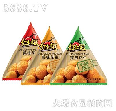 红仁馆美味花生((香辣味)
